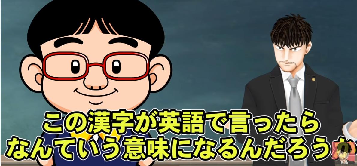 「完成漢字2600」はこんな使い方もおすすめ