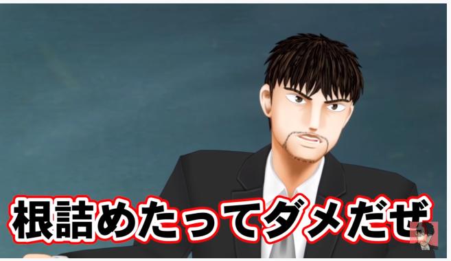受験勉強の息抜きに!おすすめ漫画三選!