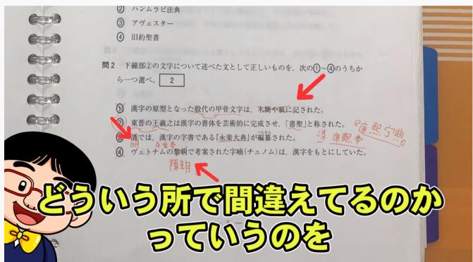 西岡さんの模試ファイル