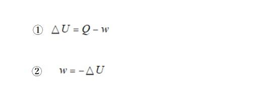 熱力学第一法則について