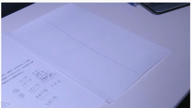 解答用紙の使い方