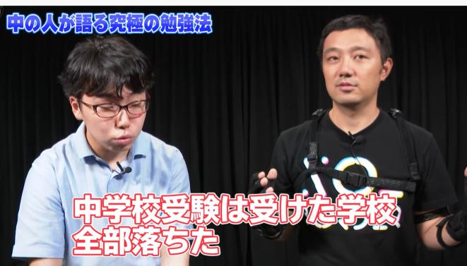 編集者の佐渡島さんの受験時代