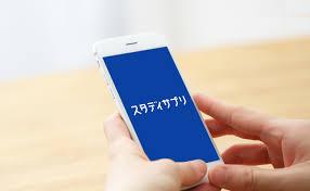 スタディサプリ国語講座の評判・口コミ
