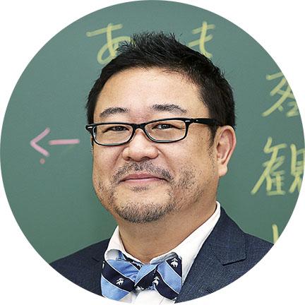 笹森義通先生のプロフィール