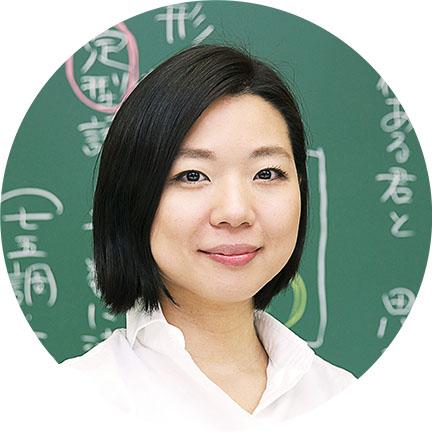 山崎萌先生のプロフィール